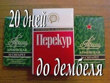 http://s5.uploads.ru/t/yvmuW.jpg