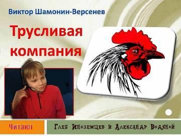 http://s5.uploads.ru/t/yx6Xg.jpg