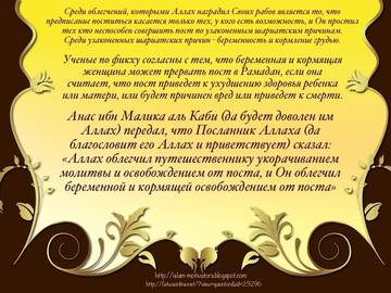 http://s5.uploads.ru/t/z5fkq.jpg