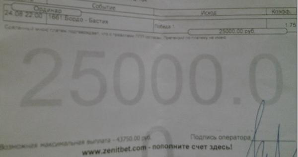 http://s5.uploads.ru/t/z8ZnD.png