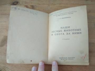 http://s5.uploads.ru/t/zAOQS.jpg