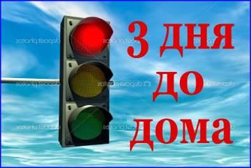 http://s5.uploads.ru/t/zAb3X.jpg
