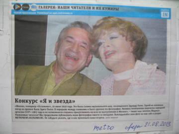ФОТОГРАФИИ - ВЕК СЕГОДНЯШНИЙ
