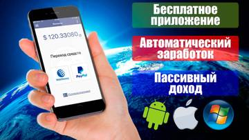 http://s5.uploads.ru/t/zFBXp.jpg