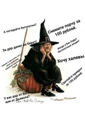 http://s5.uploads.ru/t/zH649.jpg