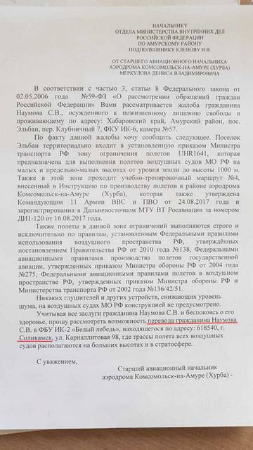 http://s5.uploads.ru/t/zLFv9.jpg