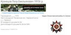 http://s5.uploads.ru/t/zLPZ2.jpg