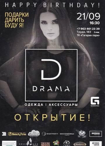 http://s5.uploads.ru/t/zP7Kc.jpg