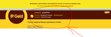 http://s5.uploads.ru/t/zPDNg.png