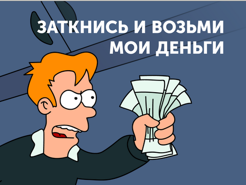 http://s5.uploads.ru/t/zUotd.png