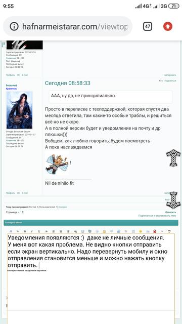 http://s5.uploads.ru/t/zVeWt.png