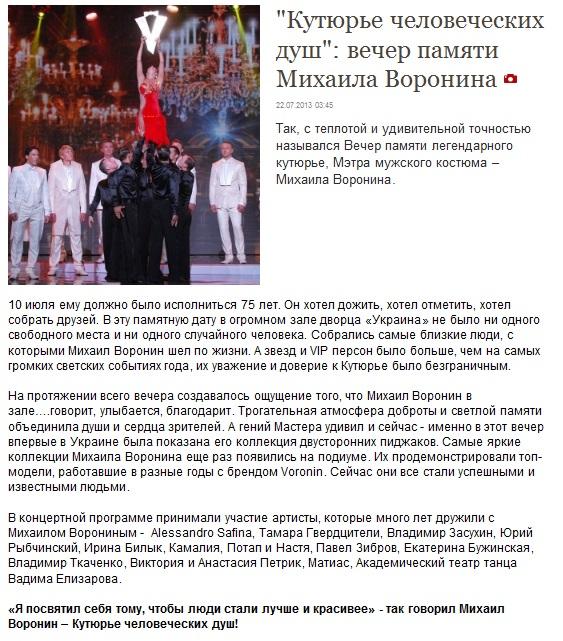 http://s5.uploads.ru/t/zZLD6.jpg