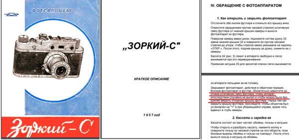 http://s5.uploads.ru/t/zaN3Z.jpg
