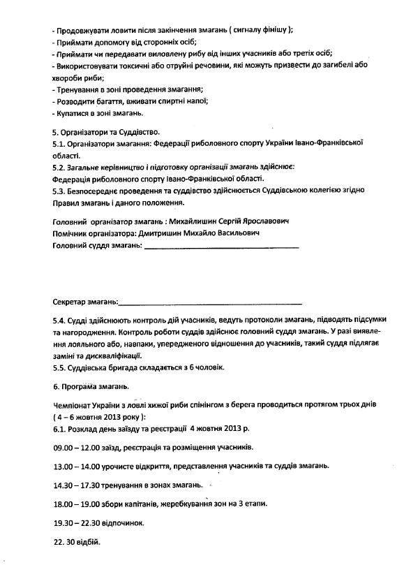 http://s5.uploads.ru/t/zaoKd.png