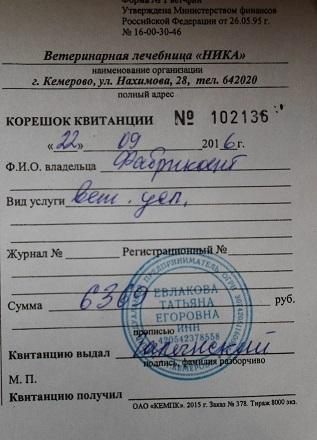 http://s5.uploads.ru/t/zbcWF.jpg