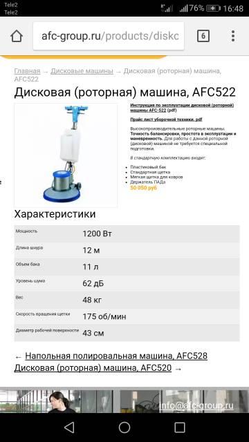 http://s5.uploads.ru/t/zc3XF.jpg