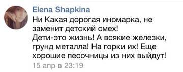 http://s5.uploads.ru/t/zd3Ti.jpg