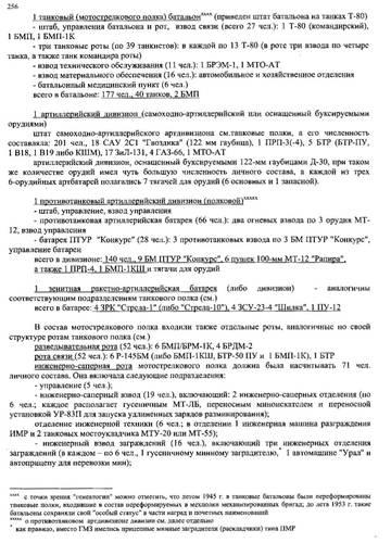 http://s5.uploads.ru/t/zdrD1.jpg