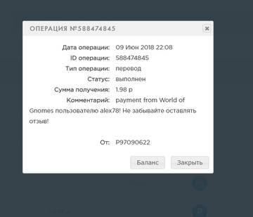http://s5.uploads.ru/t/zfb0D.jpg