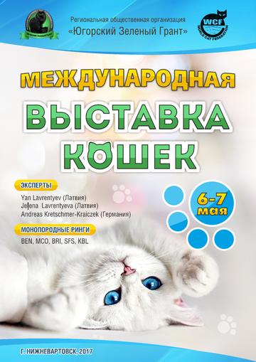 http://s5.uploads.ru/t/zho5X.png