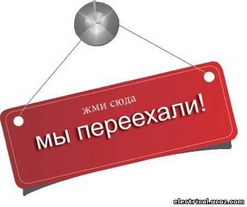 http://s5.uploads.ru/t/zkQpR.jpg