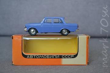 http://s5.uploads.ru/t/zkqIG.jpg