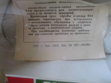 http://s5.uploads.ru/t/zpaxG.jpg