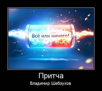 http://s5.uploads.ru/t/zqviJ.jpg