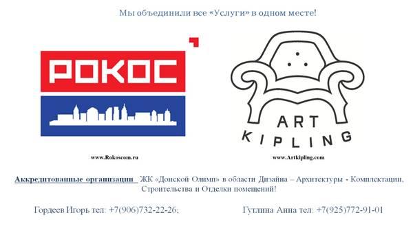 http://s5.uploads.ru/t/zrK72.jpg