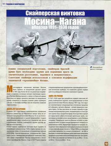 http://s5.uploads.ru/t/zsyLb.jpg