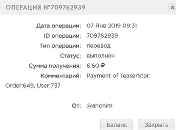 http://s5.uploads.ru/t/ztoKZ.png