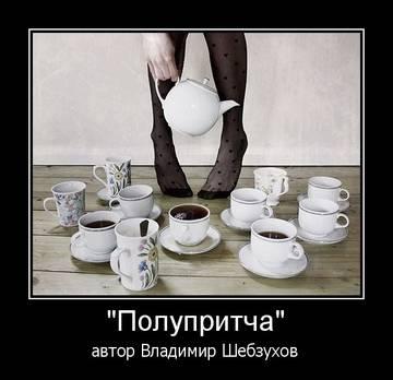 http://s5.uploads.ru/t/zy8cQ.jpg