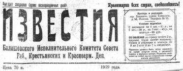 http://s5.uploads.ru/t/zyjH3.jpg