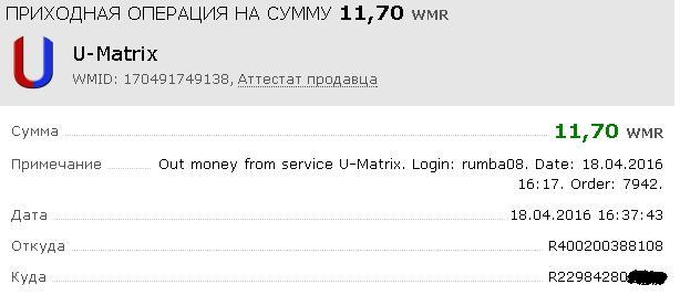 http://s5.uploads.ru/t4EkL.jpg