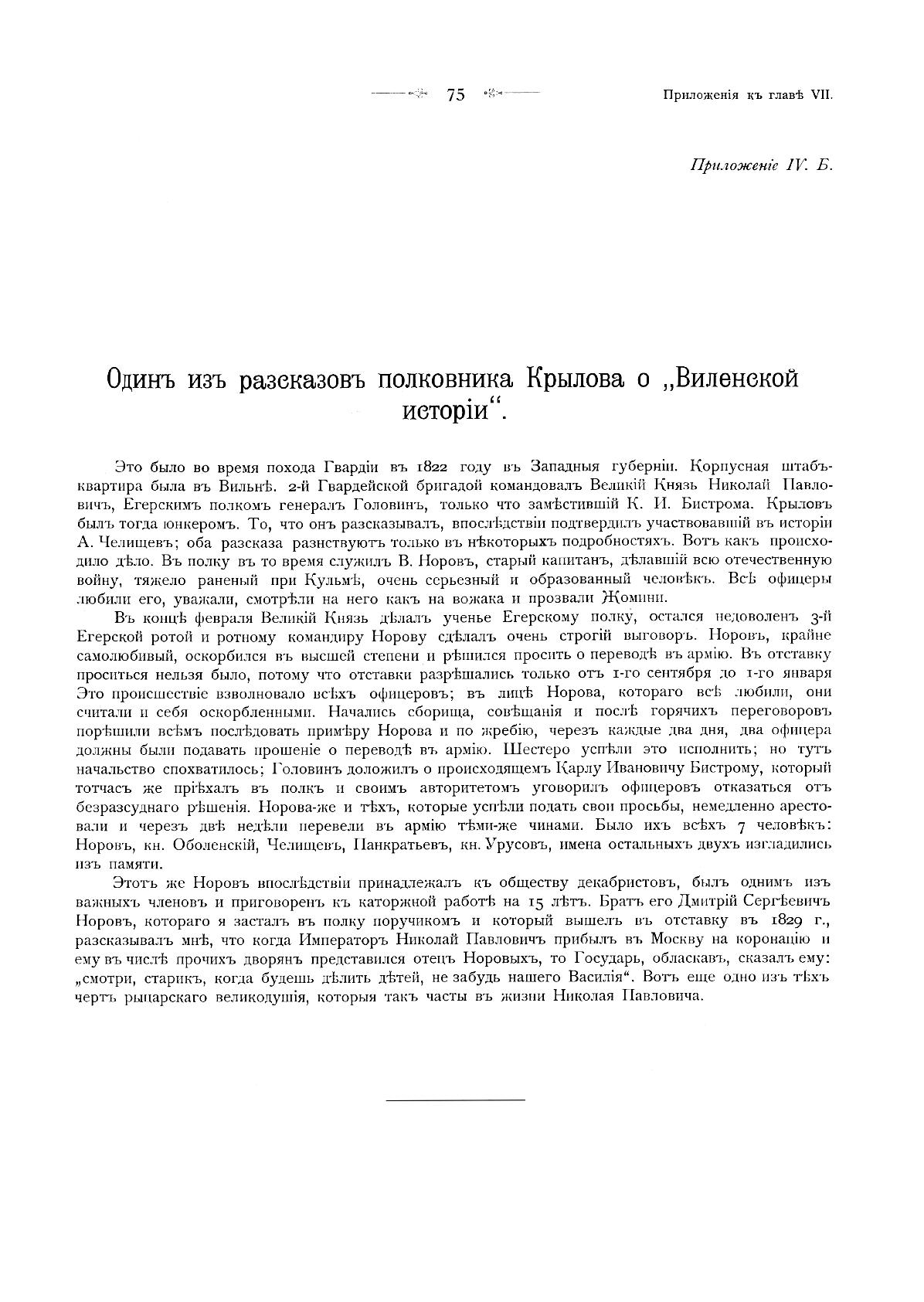http://s5.uploads.ru/t6QNw.png