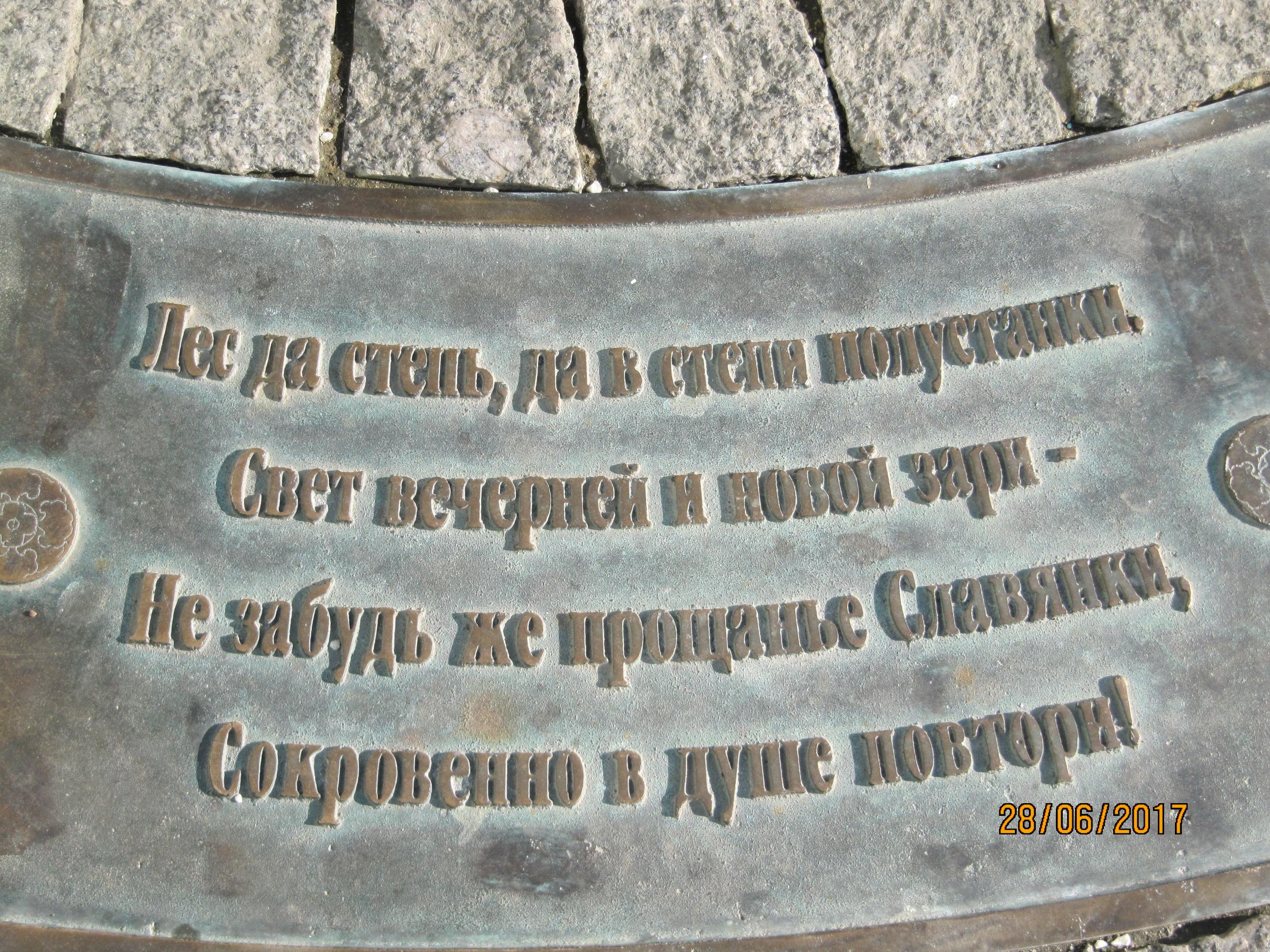 http://s5.uploads.ru/t74dU.jpg