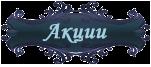 http://s5.uploads.ru/tBvX0.png