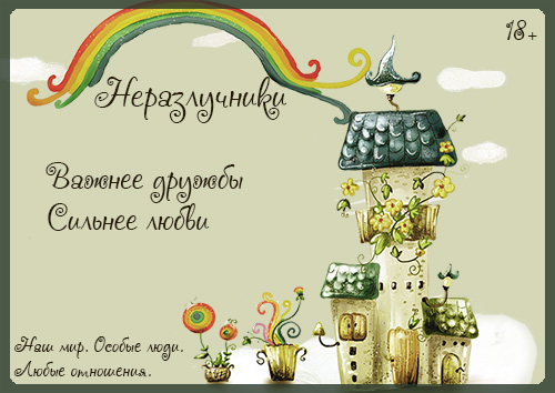 http://s5.uploads.ru/tEljI.jpg