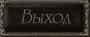 http://s5.uploads.ru/tI9uZ.png