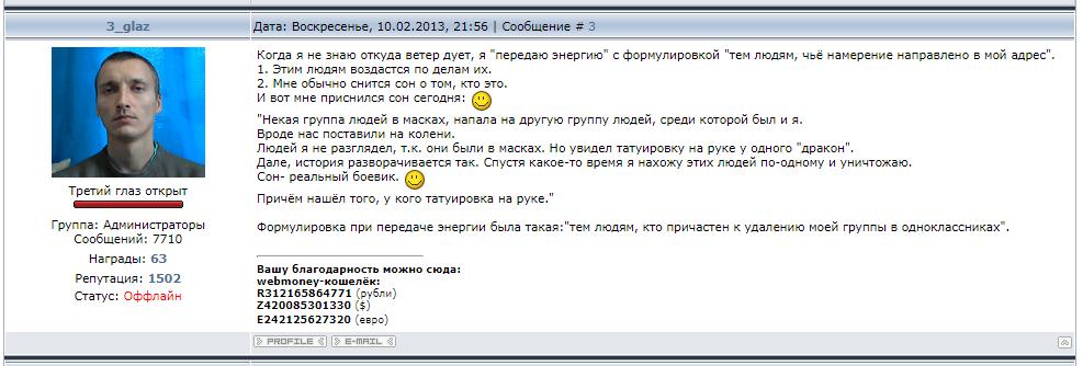 http://s5.uploads.ru/tM7vb.png