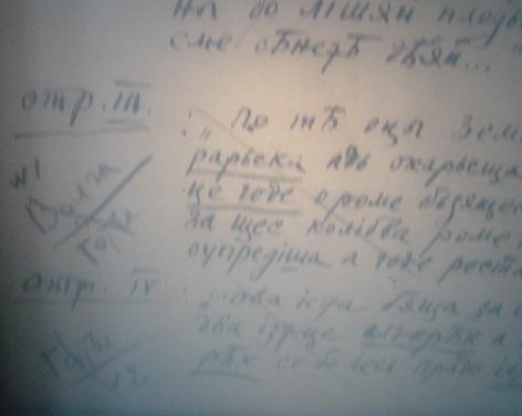 http://s5.uploads.ru/tO0xC.jpg