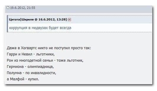 http://s5.uploads.ru/tOnE1.jpg