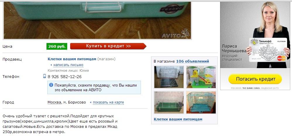 http://s5.uploads.ru/tVR4q.jpg