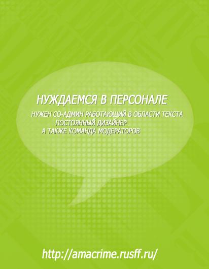 http://s5.uploads.ru/tWVY8.png