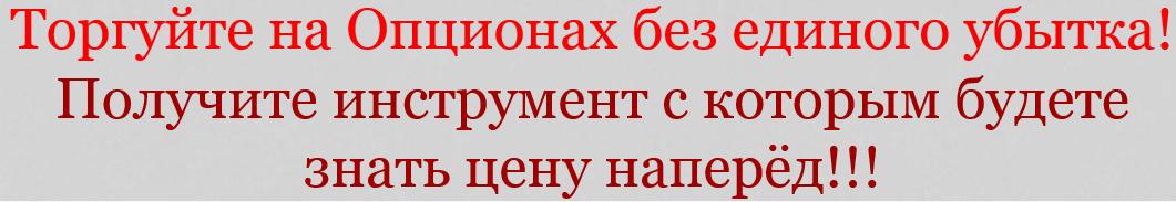 http://s5.uploads.ru/thS8r.png