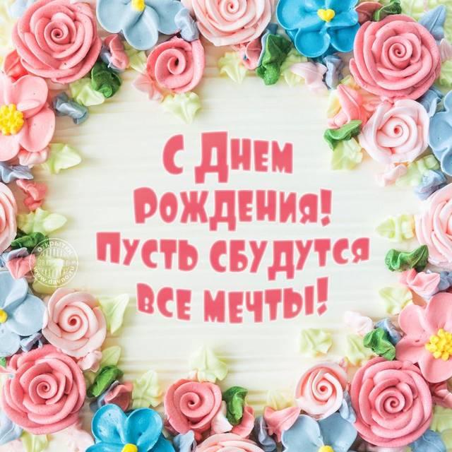 http://s5.uploads.ru/tlRu2.jpg
