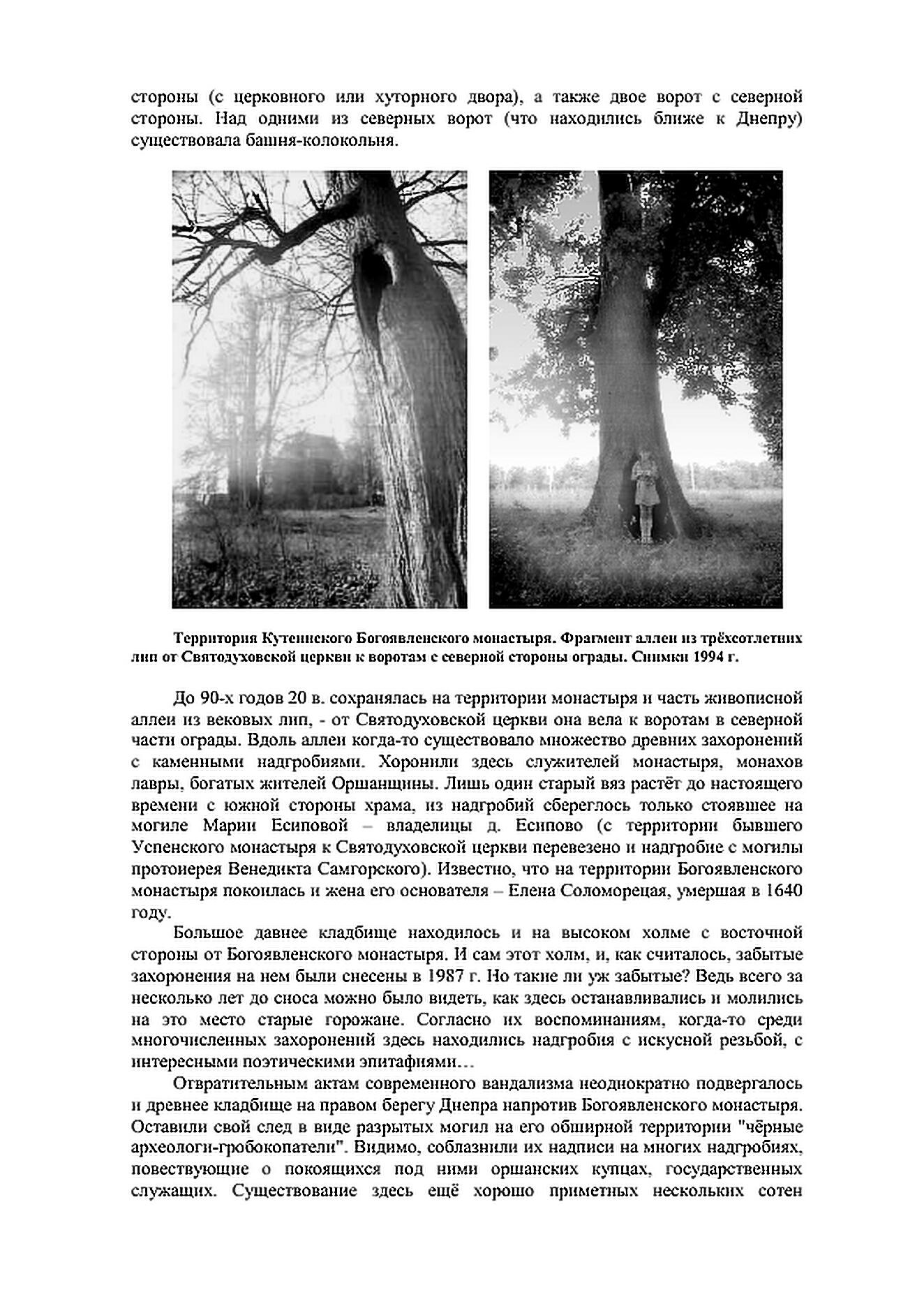 http://s5.uploads.ru/tq45D.jpg