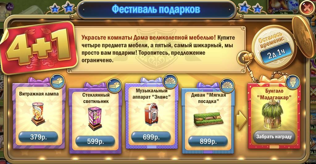 http://s5.uploads.ru/txgAP.jpg