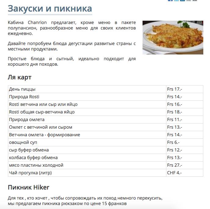 http://s5.uploads.ru/u3UEX.png