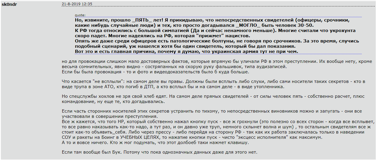 http://s5.uploads.ru/ufW9k.png